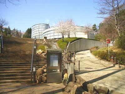 岡本太郎美術館 岡本太郎美術館 Taro Okamoto Museum of Art 美術館 ・